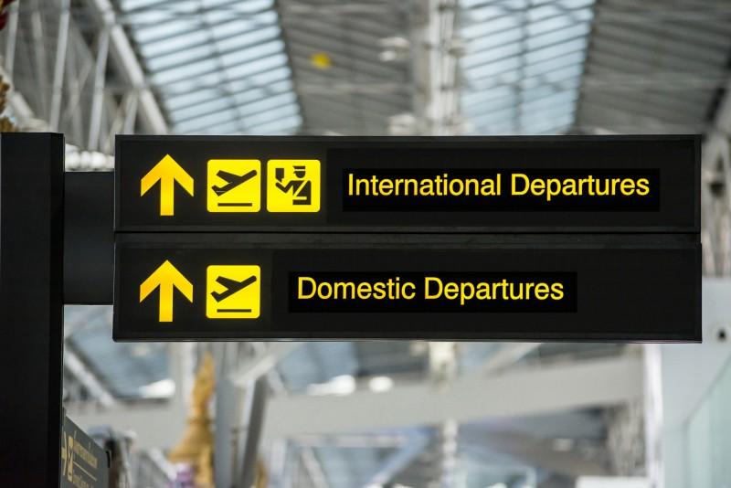 airport-e1436375256169